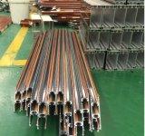 Profil en aluminium à haute qualité profil de l'aluminium pour la décoration classique