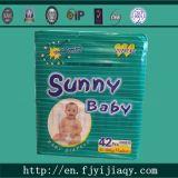 Couches de bébé élastiques pour bébés