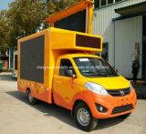 トラックを手段Fodableの段階の広告する小さいFoton屋外LED 3トンの