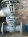 Form-Stahl Pn25 Dn150 GOST Absperrschieber