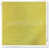 Dupioniの絹ファブリック(Wenslisilk14071s12)