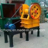 金の鉱石のための小型のディーゼル機関の石の粉砕機