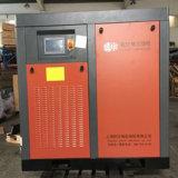 75kw compresseurs Industrial Air Injection d'huile de refroidissement par air à faible bruit