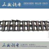La Chine fournisseur la norme ISO9001 : 2000 Traitement Thermique Chaîne à rouleaux en duplex avec pièce jointe