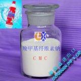 CMC Detergens - Zuiverheid 70% MethylNatrium van de Cellulose Carboxy
