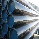 高品質の大型の包装の管
