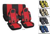 أغطية المقاعد (SL-5001)