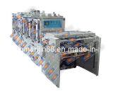 Máquina automática aprobada de la caja plástica del SGS (RJ-1050)