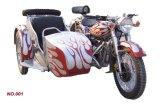 750cc side-car (HL001)