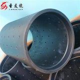 As peças de máquinas têxteis chineses girando o Volume de peças da máquina de tubo de algodão