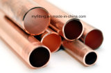 Tubulação macia do cobre da têmpera da câmara de ar de cobre do Refrigeration Astmb280
