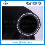 Câble tressé en caoutchouc flexible hydraulique haute pression