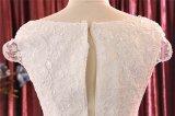 Платье венчания шнурка Mermaid Bridal