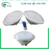 AC12V 2year 보장을%s 가진 다채로운 Rgbww 유리 PAR56 LED 수중 수영장 빛