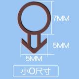 O-Form wasserdichte Silikon-Gummi-Profildichtung für Automobil