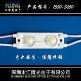 新しいDC12Vは注入LEDのモジュールを防水する