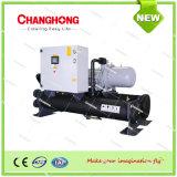 refrigerador de refrigeração água do parafuso do condicionamento de ar 170kw-2500kw