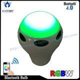 RGB Witi 스피커 E27/E26/B22 Bluetooth 음악 LED 전구
