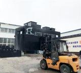 地下の病院の排水処理装置汚水処理