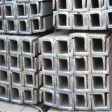 Q235 SS400 A36 горячей перенесены из мягкой стали U канала стали для создания