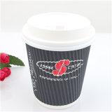 Taza del papel de empapelar de la ondulación, taza de papel del café, taza de café de papel