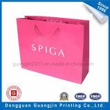 Personnalisé Handmade Glossy stratifié papier Shopping Bag