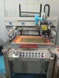 기계장치 제조자를 인쇄하는 4개의 란 PCB