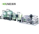 CkRO10000L浄水のプラントのための産業ROの給水系統