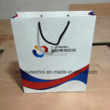 Bon marché du papier kraft Ventes en gros logo personnalisé imprimé à l'emballage cadeau Sacs papier