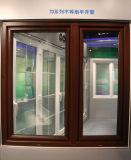 Conch 70 Fenêtre à battant en PVC/profil PVC