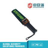 学校の機密保護の非盲目領域の軽量のデジタル携帯用金属探知器