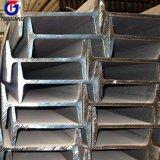 Flange do aço de carbono de ASTM A106