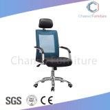 良質の青い網の黒の革オフィスの椅子(CAS-EC1883)