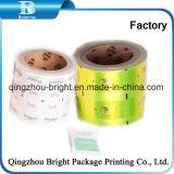 販売のカスタム生物分解性のコーヒーBouchのパッケージの物質的なロールは印刷した
