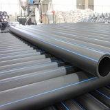 125 мм Марки ПЭ80 черный цвет HDPE трубы для водоснабжения