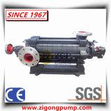 中国の水平のSelf-Balanced高圧化学多段式遠心ポンプ、ボイラー給水ポンプ、デュプレックスステンレス鋼多段式産業ポンプ