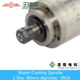 Refrigerado por agua del huso 1.5kw Grabado de madera del eje para CNC Máquina 24000rpm