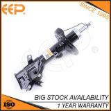 Поставщиков автомобильных деталей Амортизатор рулевого управления для Jade 51621-T4n-H03