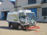Chd5020tsl 도로 청소에 의하여 사용되는 거리 청소원