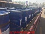 Bola de acero del diámetro 15-140m m del surtidor de China con buen precio
