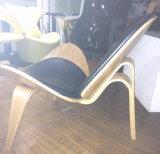 合板のシェルのクッションのコーヒー椅子