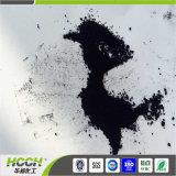 Printex de pigmento en polvo negro U
