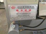 Prensa de aceite de girasol de Henan con buenos resultados