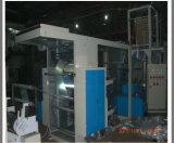 La película PE Extrusora con máquina de impresión Flexo en línea (DC-SJ600)