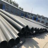 125mm tuyau de HDPE de couleur noire pour l'eau de qualité d'alimentation PE80