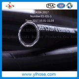 Steel Wire Braided Rubber Hose Hydraulic Rubber Hose