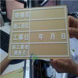 Panneau/plaque acryliques de signe avec le logo d'impression pour la carte d'étalage
