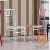 Présidence en plastique colorée des meubles modernes populaires pp Monoblock Chiavari