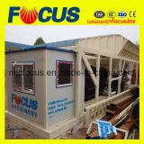 Banheira de venda em Julho de 35m3/H Planta de lote de concreto celular Yhzs35