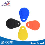 One-off Sneaker Silicone RFID Smart trousseau